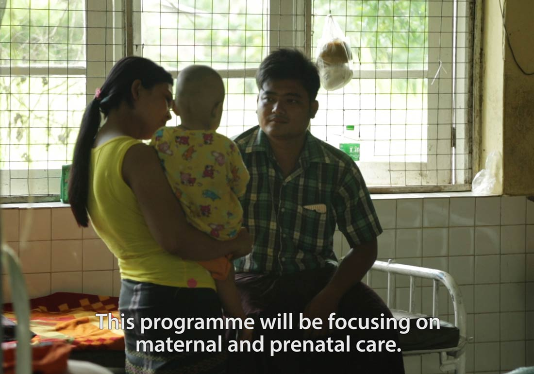 World Bank Essential Health Services Access Project Healthcare film