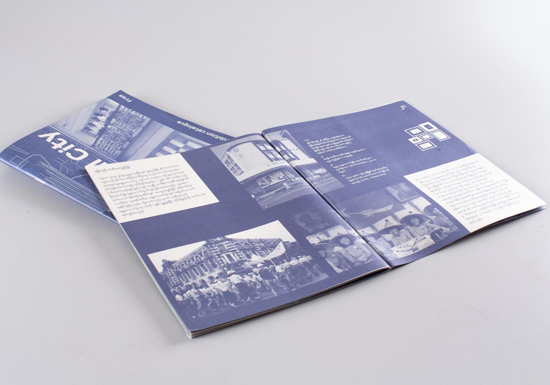 Yangon Heritage Trust exhibition booklet