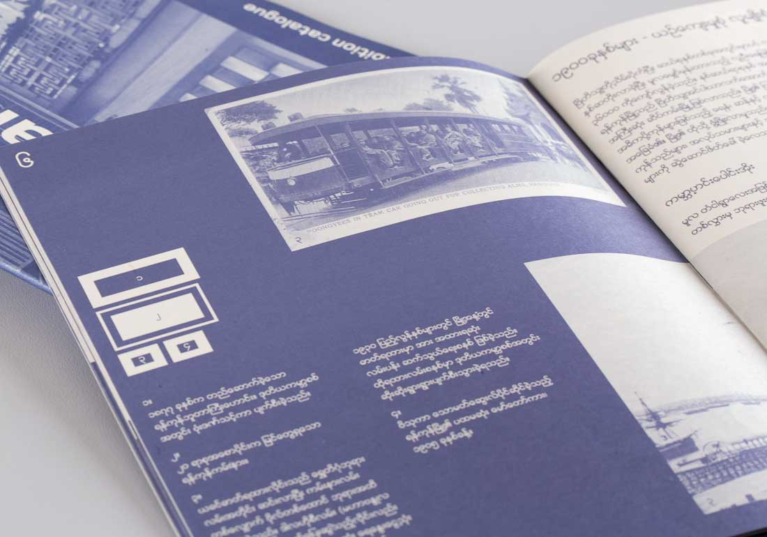 Yangon Heritage Trust exhibition booklet detail